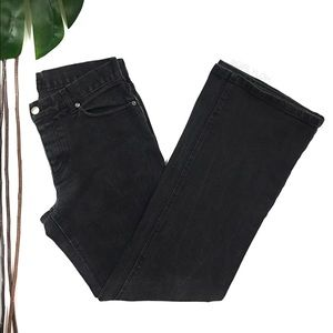 Theory Mens Button Fly Cotton Black Jeans 33